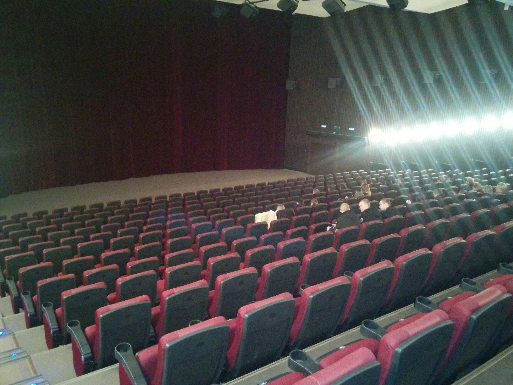 приготовления стерляди аврора кинотеатр мурманск фото подарок