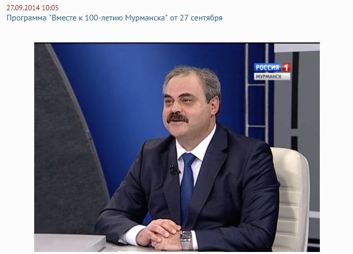 Учреждение по эксплуатации и содержанию административных зданий администрации краснодарского края