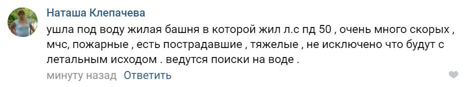 http://severpost.ru/docs//%D0%9E%D0%BA%D1%82%D1%8F%D0%B1%D1%80%D1%8C%202018/6819448313.jpg